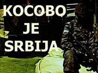 ユーゴスラヴィア治安警察装備
