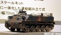 全日本模型ホビーショー「Finemolds」ブース