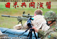 日米共同演習「Forest Light」訓練開始式・狙撃
