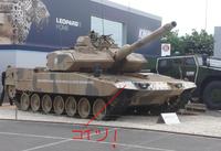 タミヤ 1/16 RC戦車 製作日記 その15