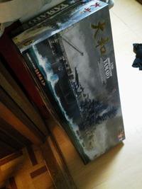 タミヤ製 戦艦 大和