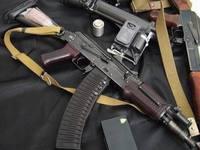 AKS74U (RMW Custom)