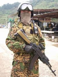 SSO Patizan Sniper Suit