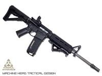 Cheap MAGPUL Carbine GBB