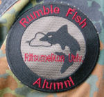 Rumblefish OB会