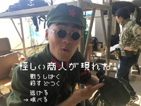 2017.5.05 TRENCH 最期の魔剤ポーチ編