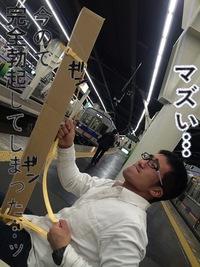 '15年01月10日 新年!あけまして、撃ち初め会!!
