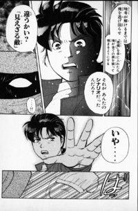 '16年03月05日 バトルゾーン貸切(σ`・ω・´)σ