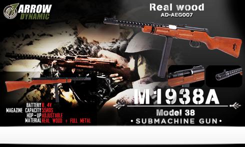 """""""アローダイナミック"""" ベレッタ Modello 1938A [モスキート] 短機関銃 AEG"""