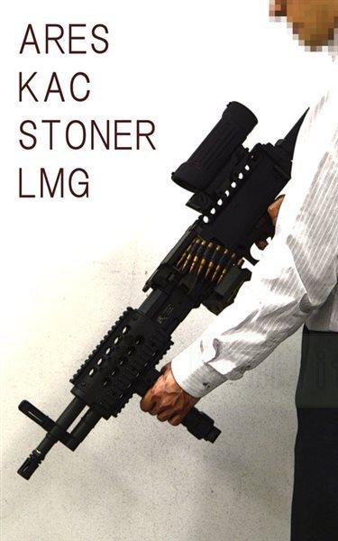 ARES KAC Stoner LMG