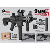 【ARES】M4 × 9mmマガジン【注目商品】