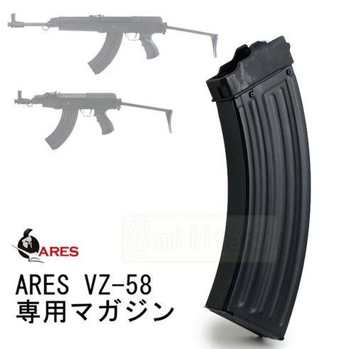 VZ-58