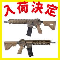 【緊急】入荷情報★VFC製 HK416A5ガスブロ