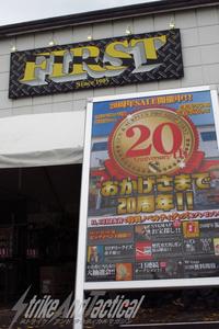 FIRST大阪本店20周年記念SALE