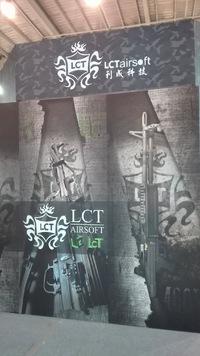 HOOHA SHOWレポート! LCTブースを訪問しました。