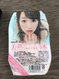 ゲームレポート GOWAS +お買い物♡