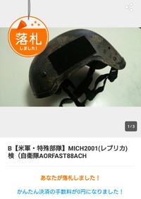 MICH2001 ¥1800 その1