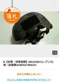 MICH2001 ¥1800 その1