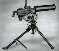 M7 マシンガン・カバー(Cover, Machine gun, M7)