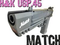USP.45 MATCH