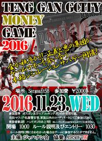 ■TENG GANG CITY MANEY GAME 2016