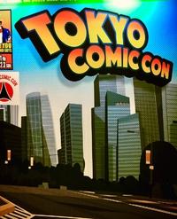 TokyoComicCon2017①