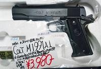 Colt 1991A1 MGC