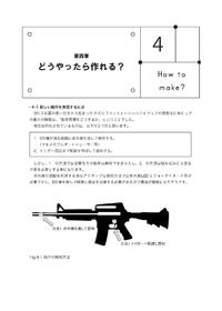 告知:コミックマーケット89(30日(2日目)西も38a)