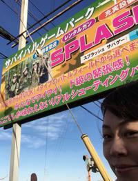 抽選申し込み締め切り間近!!【1/21&1/27】