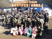 SPLASH TOUR 第9戦 無事終了!