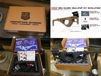 S.R.U 3D Printed GLOCK Bullpup Kit GEN.2