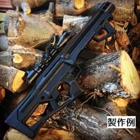 S.R.U SNP-10 Sniper Rifle Conversion Kit for TM VSR-10
