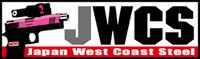 6月26日 「JWCSin四国」開催!