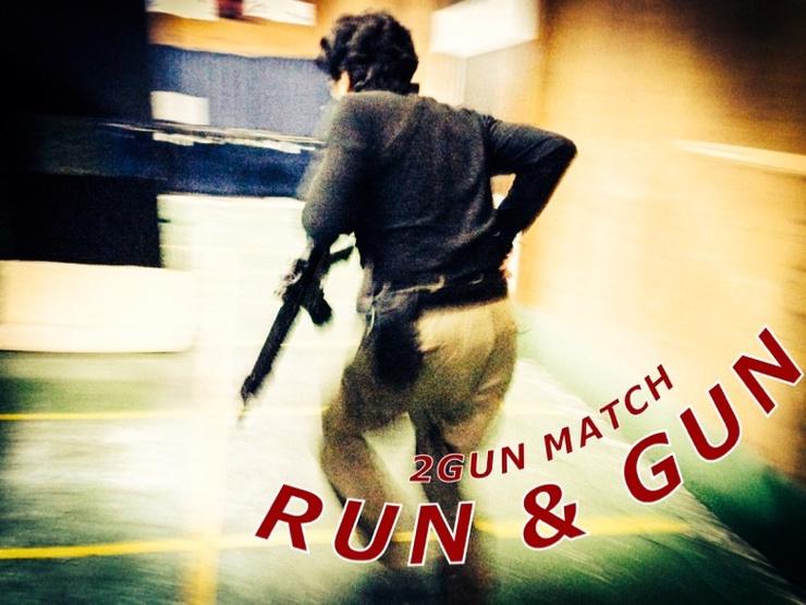 Rungun1