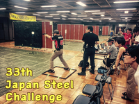 33rd Japan Steel Challenge  Chapter:4