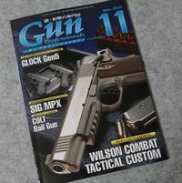 Gun Professionls 11月号