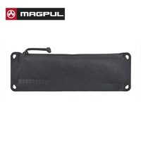 MAGPUL DAKA SUPPRESSOR POUCH 2017/05/19 21:10:00