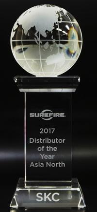 SUREFIRE AWARD 2017