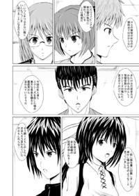 「EXCEEDS:エクシーズ」第7話(5)公開! 2015/04/04 18:31:07