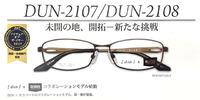 Dun X Cerakote 眼鏡
