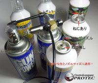 BULL-01/Airsystem Ver.3