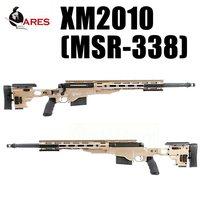 在庫情報【少】ARES XM2010 (MSR338) エアコッキング スナイパーライフルDE、セットピン他