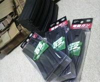 次世代M4の82連マグ買い増し。