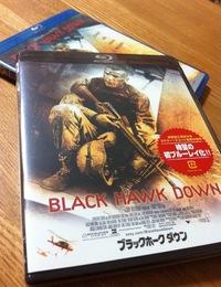 『BHD』Blu-rayやっと発売!