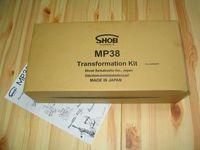 MP38変身キット 外箱