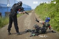2012.06.17 DSK ケイホビー定例会報告!