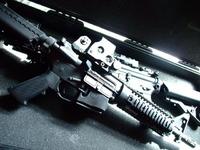 M4 handgard Ⅲ