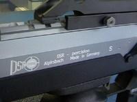 DSR-1新型or旧型の謎