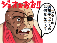 7月15日DSKケイホビー主催定例会報告っ!