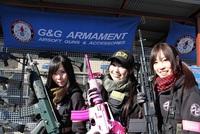 G&G 千葉通信